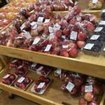 道の駅 グリーンプラザなんごう -