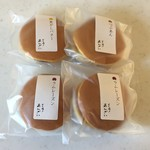 どら焼き あんざい - 焦がしバター170円、つぶあん140円、ラムレーズン210円です。