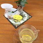 フォレストガーデン - レモンジンジャーティー
