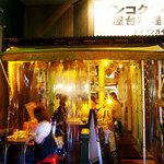 カオマンガイ - 内観写真: