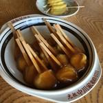 中川家 - 料理写真:両棒餅 500円