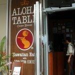 アロハテーブル - アロハテーブル