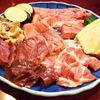スラブ焼 すみよし - 料理写真:盛り合わせ(4500円)