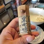 宮の蕎麦 兎屋 - 黒七味。初めてみました
