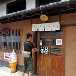 宮の蕎麦 兎屋 - 入口