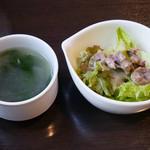 ビストロ ヴォージュ - サラダ、スープ