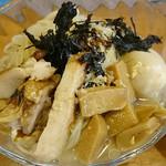 麺場 Voyage - つけ麺 voyage 麺
