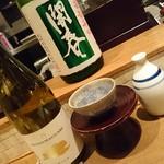 56005335 - ドリンクはボトルワインに日本酒