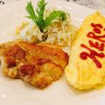 ユアヒーローズ - 料理写真:チキンステーキ+チーズオムレツ+ツナドリアセット:1,200円