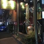 札幌スープカリー アナンダ - 外観