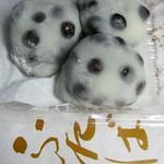 出町ふたば - 名代豆餅175円