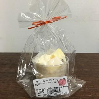 アジュール昭吾堂 - 料理写真:マンゴーのギモーブ 270円