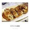 オクトバル 蛸助 - 料理写真:持ち帰り、塩マヨネーズ