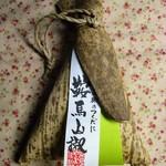 やよい ジェイアール京都伊勢丹店 - 鞍馬山椒80g1080円