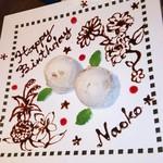 薩摩 牛の蔵 - 記念日にデザートプレートご用意いたします