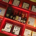 幸せの居酒屋 喜泉 -