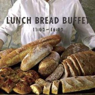 ランチはパン食べ放題が大人気♪