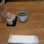 備長 - お茶