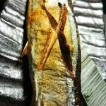 漁師屋 - 秋刀魚塩焼き