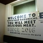 TEPPAN 29BAR BARUMICHE - 肉好きな方は一度お越しください