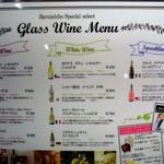 TEPPAN 29BAR BARUMICHE - グラスワインメニューがこんなに多いのです