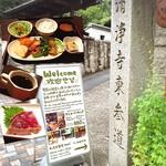 56018747 -  ✨Today's Lunch✨880yen                       おばんざいブュッフェ(食べ放題!)コーヒー付                       お寺カフェ
