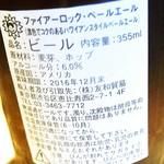 ノアズカフェ - 355ml、アルコール分6.0%、原材料は麦芽とホップ