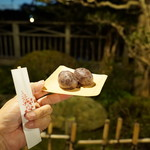 赤福 - 9月の朔日餅「お萩」