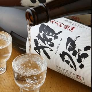 日本酒にこだわり…日本酒好きが足しげく通うお店です◎