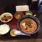 56026025 - 担々麺定食