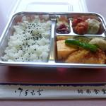 スカイラウンジ暁 - お弁当