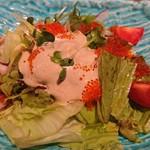 56027700 - 蟹味噌サラダ