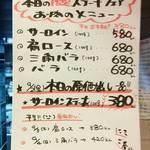 56028130 - お肉フェアー 9/2~9/5                       2016/09/02
