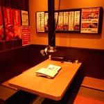 ホルモン焼道場 蔵 - BOX席