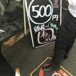 56031646 -