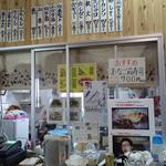 野島とれとれ市場 -