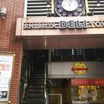 台湾料理故宮 - このビルに店舗があります