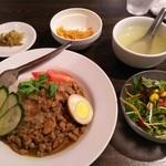 台湾料理故宮 - 魯肉飯