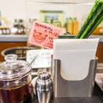175°DENO〜担担麺〜 - 卓上には自家製ラー油も