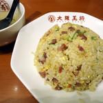 大阪王将 - 「五目炒飯」530円也。