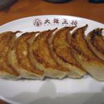 大阪王将 - 「元祖焼餃子」260円也税込。
