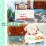 カフェ ゴア -