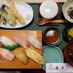 南草 - 寿司定食