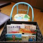 北海道夢丸やラーメン - お子様用の椅子や絵本もご用意しています。