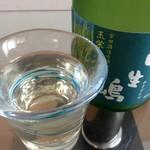 吉田酒造 - ドリンク写真: