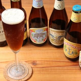 こだわり抜いた世界のビール多数