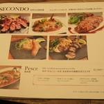 56042889 - 肉、魚料理