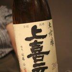 リトル肉と日本酒 -