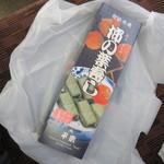 56044115 - 柿の葉寿司(さば、さけ、金目鯛)