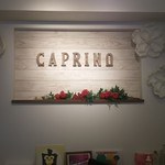 カプリーノ -